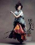 Valerija Kelava by Lachlan Bailey for Vogue China November 2010, My Wild Love 02