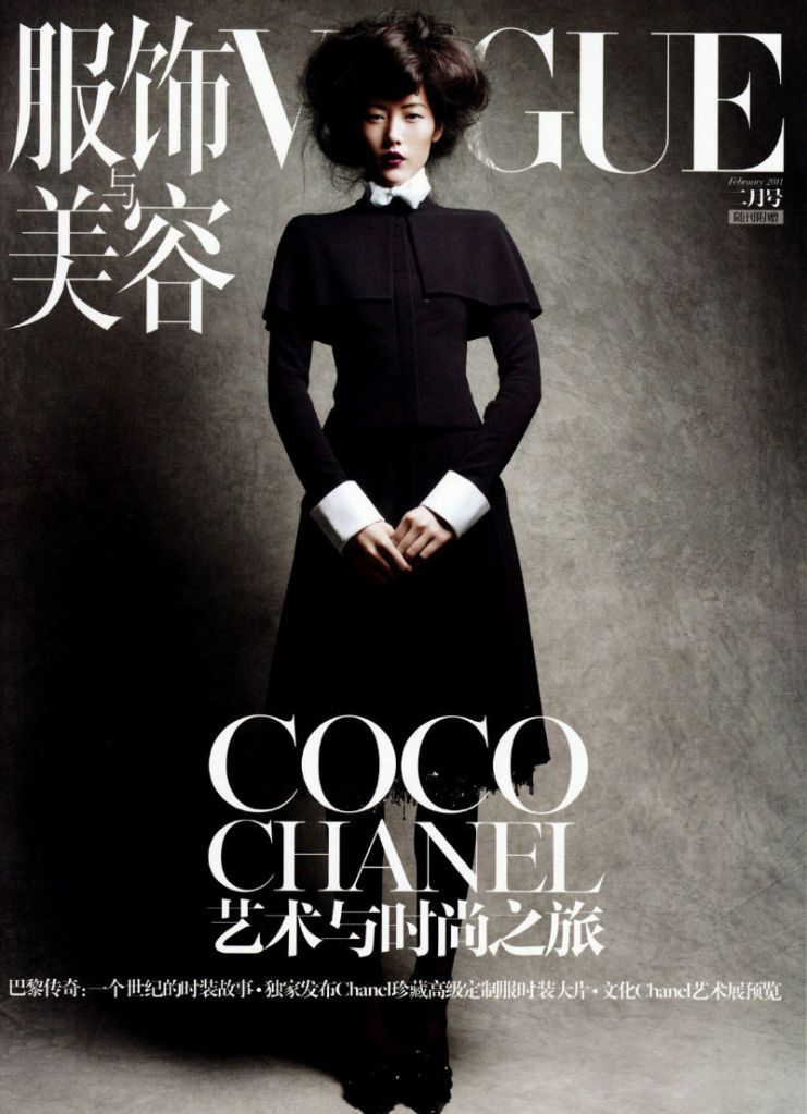 Editorial Fashion Vogue China February 2011 Cool Chic Style Fashion