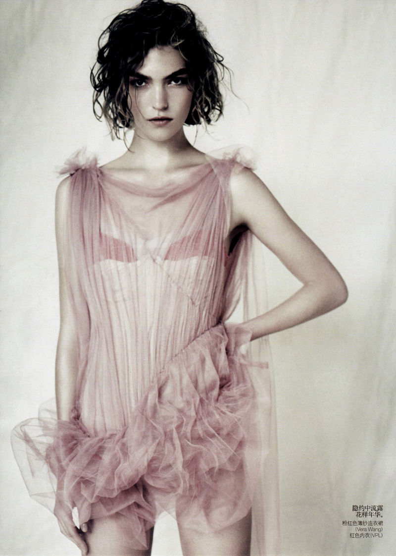 To acquire Muse arizona vogue china august picture trends