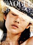 Liu Wen by Hans Feurer for Vogue China June 2011, A Place in the Sun 01